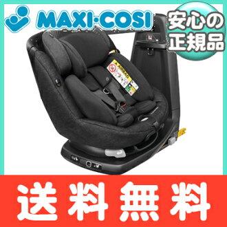 마키시코시아크시스픽스프라스(Maxi-Cosi AXISSFIX PLUS) 유목민 블랙 신생아로부터 차일드 시트