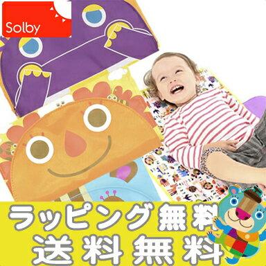 Solby ソルビィ おむつ替えシート いたずらフタップ【ナチュラルリビング】