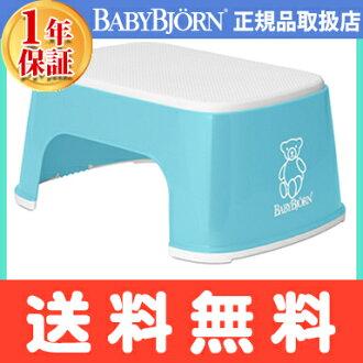 bebibyorun正規的商店bebibyorun BabyBjorn(bebibyorun)步墊脚三鯉魚