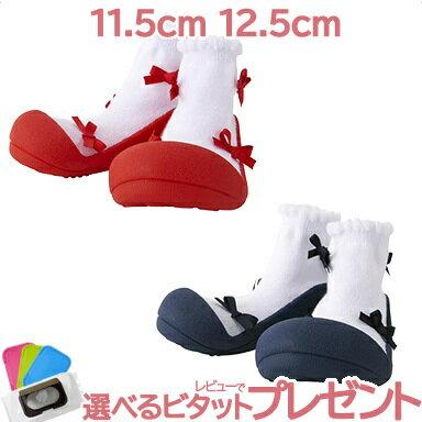 【ポイントさらに5倍】Baby feet (ベビーフィート) エレガント・バレリーナ 12.5cm ベビーシューズ ベビースニーカー ファーストシューズ トレーニングシューズ【あす楽対応】【ナチュラルリビング】