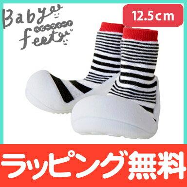 【ポイントさらに5倍】Baby feet (ベビーフィート) アーバンレッド 12.5cm ベビーシューズ ベビースニーカー ファーストシューズ トレーニングシューズ【あす楽対応】【ナチュラルリビング】