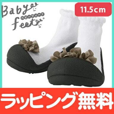 【ポイントさらに5倍】Baby feet (ベビーフィート) エレガントブラック 11.5cm ベビーシューズ ベビースニーカー ファーストシューズ トレーニングシューズ【あす楽対応】【ナチュラルリビング】
