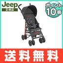 【送料無料】 Jeep ジープ J is for Jeep Sport Standard スポーツスタンダード レッド B型ベビーカー【あす楽対応】【代引手数料... ランキングお取り寄せ