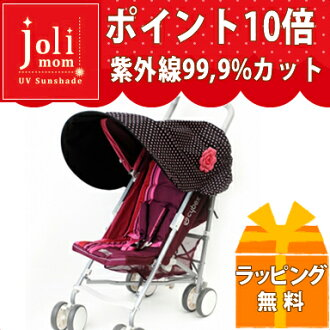 有jorimamuribashiburubebikasanshiedo(粉紅點)收藏包