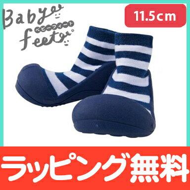 【ポイントさらに5倍】Baby feet (ベビーフィート) カジュアルネイビー 11.5cm ベビーシューズ ベビースニーカー ファーストシューズ トレーニングシューズ【あす楽対応】【ナチュラルリビング】