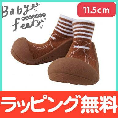 【ポイントさらに5倍】Baby feet (ベビーフィート) フォーマルブラウン 11.5cm ベビーシューズ ベビースニーカー ファーストシューズ トレーニングシューズ【あす楽対応】【ナチュラルリビング】