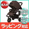 eabagi正規的商店eabagikokoburekimoderu AirBuggy COCO BrakeModel(eabagikoko)濃縮咖啡嬰兒車/bagi/三輪嬰兒車/生以後從3個月時分起