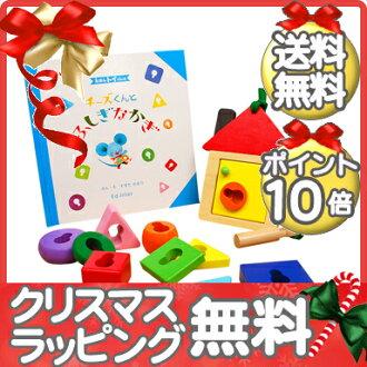 Toy picture book of Edo interchange [picture book toy っしょ] cheese and the mysterious key (1.5 years old ...) cognitive education toy tree