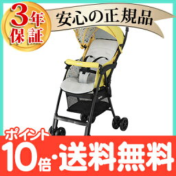 Aprica(提高再蚊子)majikarueapurasu AD檸檬心YE嬰兒車B型嬰兒車