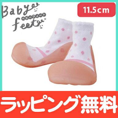 【ポイントさらに5倍】Baby feet (ベビーフィート) フォーマルピンク 11.5cm ベビーシューズ ベビースニーカー ファーストシューズ トレーニングシューズ【あす楽対応】【ナチュラルリビング】