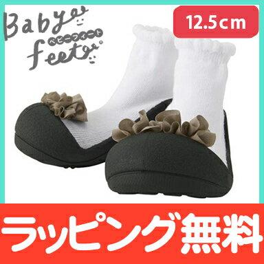 【ポイントさらに5倍】Baby feet (ベビーフィート) エレガントブラック 12.5cm ベビーシューズ ベビースニーカー ファーストシューズ トレーニングシューズ【あす楽対応】【ナチュラルリビング】
