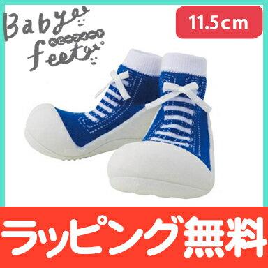 【ポイントさらに5倍】Baby feet (ベビーフィート) スニーカーズブルー 11.5cm ベビーシューズ ベビースニーカー ファーストシューズ トレーニングシューズ【あす楽対応】【ナチュラルリビング】