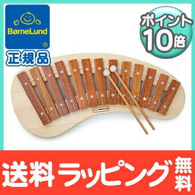 【ポイント10倍・送料無料】 ボーネルンド (BorneLund) パレットシロフォン 木のおもちゃ/木琴/楽器/シロフォン/出産祝い【あす楽対応】【代引手数料無料】【ナチュラルリビング】