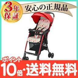 Aprica(提高再蚊子)majikaruea AD條紋布黑色BK嬰兒車B型嬰兒車