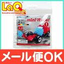 【メール便可】 LaQ ラキュー ハマクロンコンストラクター ミニレーサー1 知育玩具 ブロック【あす楽対応】【ナチュラ…
