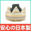 安吉洛力士(angerolux)冠嬰兒安全帽藍色邊緣嬰幼兒專用的王冠