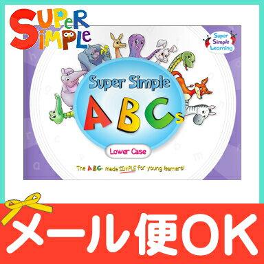 【ポイントもれなく18倍】ワークブック Super Simple Songs ACBs Lower Case abc小文字 CD関連商品【あす楽対応】【ナチュラルリビング】
