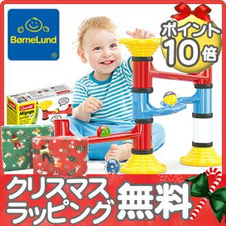 ボーネルンド first about 1 year old ボーネルンド (BorneLund) ケルチェッティ company first ball rolling slope / B billiards / cognitive education toy