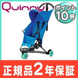 kuinijazu Quinny Yezz粗體字藍色三輪bebikabagi輕量小型型號旅行嬰兒車