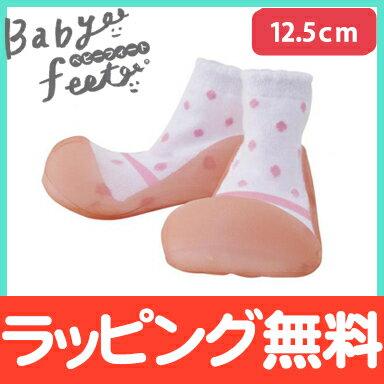 【ポイントさらに5倍】Baby feet (ベビーフィート) フォーマルピンク 12.5cm ベビーシューズ ベビースニーカー ファーストシューズ トレーニングシューズ【あす楽対応】【ナチュラルリビング】