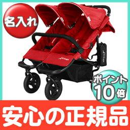 eabagi正規的商店eabagikokodaburu AirBuggy COCO Double(eabagikoko)櫻桃紅2個乘坐嬰兒車