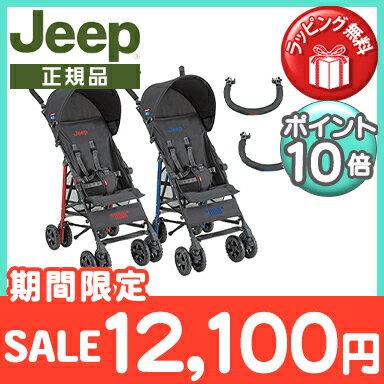 【ポイントもれなく27倍】【送料無料】 Jeep ジープ J is for Jeep Sport Standard スポーツスタンダード レッド+フロントバーセット【あす楽対応】【クリスマス プレゼント ラッピング対応】【ナチュラルリビング】【ラッキーシール対応】