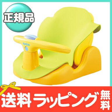 Aprica (アップリカ) はじめてのお風呂から使えるバスチェア イエロー【あす楽対応】