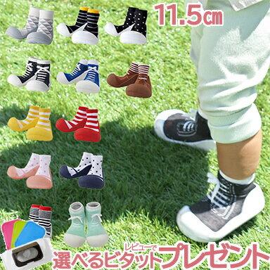 【ポイントさらに5倍】Baby feet (ベビーフィート) 11.5cm ベビーシューズ ベビースニーカー ファーストシューズ トレーニングシューズ【あす楽対応】【ナチュラルリビング】