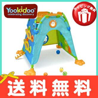 你小孩(Yookidoo)發現者劇場比賽帳篷/比賽健身房球座萊克斯