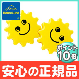 BORNELUND(BorneLund)garuto公司安二Toitu in·拉托尔