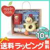apple park(蘋果公園)嬰兒禮品盒安排鴨子