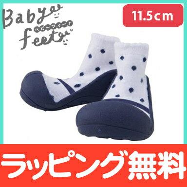 【ポイントさらに5倍】Baby feet (ベビーフィート) フォーマルネイビー 11.5cm ベビーシューズ ベビースニーカー ファーストシューズ トレーニングシューズ【あす楽対応】【ナチュラルリビング】