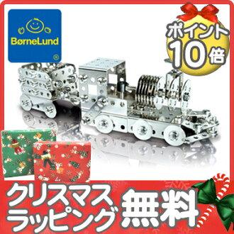 ボーネルンドアイテックシリーズ locomotive