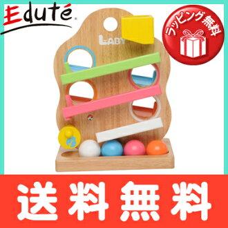 Toy / building block / baby gift / birthday celebration of the エデュテ LABY (ラビィ) TREE slope (tree slope) tree
