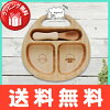 供aguni agney斷奶食物調色板安排天然竹材料竹子嬰兒餐具小孩使用的餐具食育