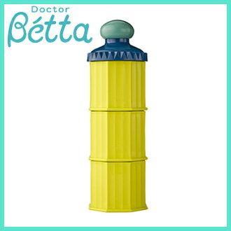 Betta dokutabettamirukukesukyassuru(青檸色)