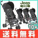 【全商品10倍以上】【送料無料】 2016年モデル Jeep ジープ J is for Jeep Sport Standard スポーツスタンダード B型ベビー...