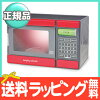 Cass Don (Casdon) microwave oven ままごとごっこ play