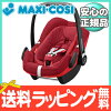makishikoshipeburupurasu(Maxi-Cosi Pebble Plus)儿童席罗宾红