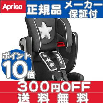 小Aprica(提高再蚊子)eaguruvu Air Groove AG明星SV儿童&席