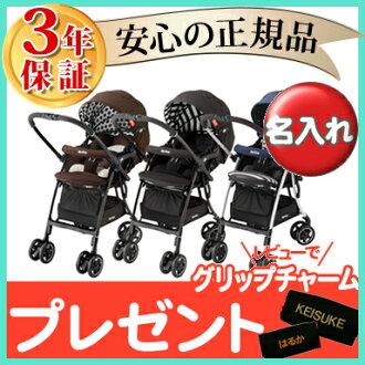 Aprica(提高再蚊子)rakuna AD A型嬰兒車