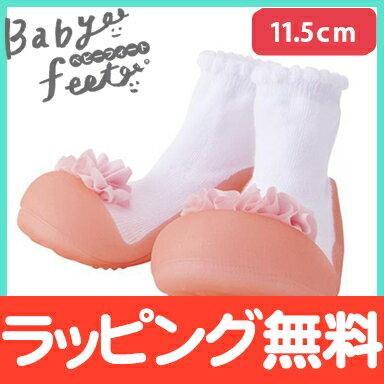 【ポイントさらに5倍】Baby feet (ベビーフィート) エレガントピンク 11.5cm ベビーシューズ ベビースニーカー ファーストシューズ トレーニングシューズ【あす楽対応】【ナチュラルリビング】