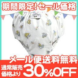 kushizutoreningupantsu XL尺寸(17-20kg)外出白