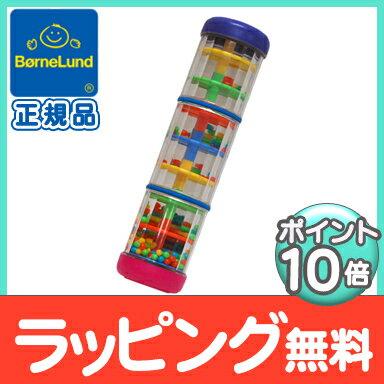 ボーネルンド (BorneLund) ハリリット社 ミニレインボーメーカー 楽器【あす楽対応】【ナチュラルリビング】