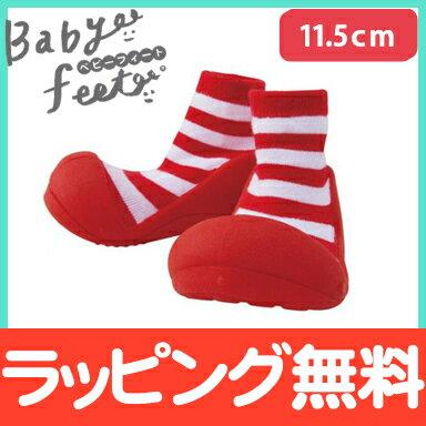 【ポイントさらに5倍】Baby feet (ベビーフィート) カジュアルレッド 11.5cm ベビーシューズ ベビースニーカー ファーストシューズ トレーニングシューズ【あす楽対応】【ナチュラルリビング】