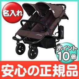 eabagi正規的商店eabagikokodaburu AirBuggy COCO Double(eabagikoko)濃縮咖啡2個乘坐嬰兒車