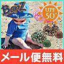 【メール便送料無料】 Banz バンズ リバーシブルハット 0〜2歳用 帽子/ベビー用帽子/子供用帽子/日よけ【ナチュラルリビング】