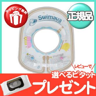 suimaba(Swimava)身体环(航行)小孩尺寸救生圈/婴儿游泳/之前游泳/浴缸