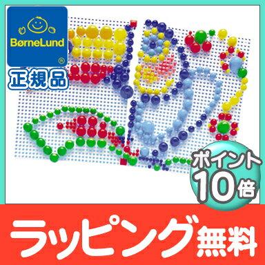 ボーネルンド (BorneLund) ケルチェッティ社 ファンタカラー600 知育玩具/ブロック/ペグ遊び【あす楽対応】【ナチュラルリビング】