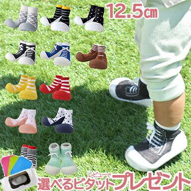 【ポイントさらに5倍】Baby feet (ベビーフィート) 12.5cm ベビーシューズ ベビースニーカー ファーストシューズ トレーニングシューズ【あす楽対応】【ナチュラルリビング】